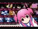 【高音質】 TVアニメ Angel Beats! OP  ユイ.ver