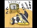 【歌ってみた】ココロ【今のお仕事楽しい?】 thumbnail