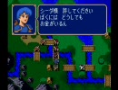 【TAS】 ファイアーエムブレム紋章の謎 第1部 55:59 part1/3