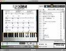 kasumiの音楽理論講座2 part1 thumbnail