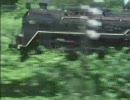 蒸気機関車C-62 2/4