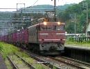 信越線 EF81-2 貨物
