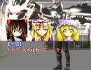 【ミラーワールドが】東方鏡境郷【幻想入り】 第01話:鏡の郷(後編)