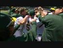 05/09 2010 ダラス・ブレーデン 完全試合 メジャーリーグ