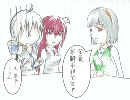 【手描き4コマ】ゴサンケ!!!!【ラジオ編】