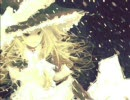 【 作業用BGM 】 預言書の魔獣 【 Sound H