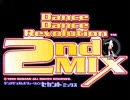 [BEMANI] DDR 2ndMIX ショートミュージック集