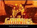 グーニーズ・アレンジ (Goonies 'R' Good Enough)