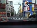広島市内ぐるぐるドライブ 広島オタク街