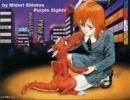 Dragon Century - Purple Sights -