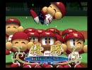 【パワプロ12決】ごくあく投手マイライフpart48