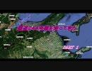 【車載動画】国道244号線を走ってきた PART1 【一人ぼっちで】