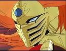 怒りの獣神  MIOカヴァー