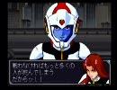 【GジェネZERO】Stage15 ポケットの中の戦争~ルビコン計画~②【Part036】