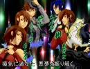 【合唱コン】02「E.F.B~恒久の氷結」【AMAISM】 thumbnail