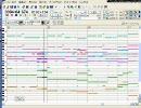 [耳コピ/MIDI]Running to the straight / ママトト