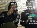 20100514-1暗黒放送R 信濃町豚散歩放送1/2
