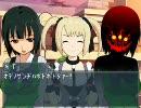 【Novelsm@ster】夢探偵サイネリア【第3