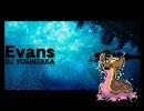【音MAD】 Powans 【Evans×トリトドン】