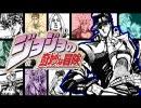 【ランティス組曲 by JOJO's BIZARRE HEROES】