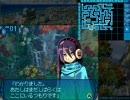 世界樹の迷宮Ⅲ -星海の来訪者- 熟練冒険者が実況プレイ あp8 (1/2) thumbnail