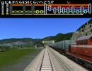 【A列車で行こう9】山越え貨物列車