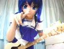 【君が望む演奏】GO!GO!MANIAC弾かせ(r