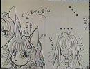 愛猫物語 第2/?話 宇宙猫の正体を想像するサムネ!
