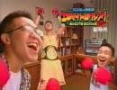 【CM】 エポック社 『K.O.しようぜ!エキサイトボクシング』 2002/07