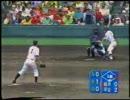 1996,97年全国高校野球 県岐阜商 石原慶