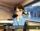 アイドルマスター 律子コミュ 12月の仕事