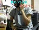 20100516-4暗黒放送R 次は俺を消すつもりですか!?放送2/2