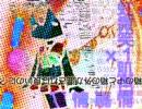 【TM2】虹微笑x1肌色扇情扇情