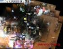 RO 5/16 Chaos Gv へっこいレーサー(まじかる☆にのりん)視点