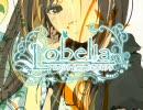 【初音ミク】 ロベリア / Lobelia 【オリ