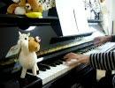 【デュラララ!!】ピアノで「コンプリケイション」弾いてみた【TVsize】