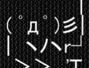 ( ゚д゚ )彡 振 り 向 い た thumbnail