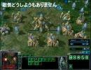 starcraft2(スタークラフト2)超初心者向け外人さんと対戦動画01