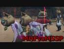 【カオス実況】XBOX360版MHF(CBT)を4人で実況してみた【MSSP】