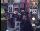 米米CLUB-LIVE UFO '94 CM
