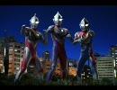 ウルトラマンガイアより「三大ウルトラ戦士・超時空の大決戦」