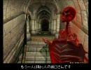 Oblivion プレイ動画 テクテク冒険記 part51
