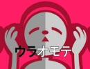 【リズム天国ゴールド】 ウラオモテで吹 っ 切 れ た ! !