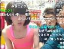 【神聖かまってちゃん】女装配信ダイジェスト1/2