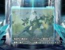 バルドスカイdive2 プレイ動画  真√part51