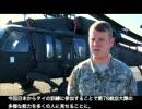 036. 演習「コブラ・ゴールド」を第78航空大隊が支援