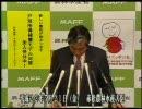 赤松農林水産大臣会見(平成22年5月21日)