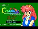 PC-88 - CRIM Ver.2 BGM集 TSUKKA software