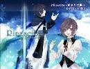 【ニコカラ】  hinayukki .feat MEIKO・KAITO / Rinascita~始まりの謳~ (OffVocal)