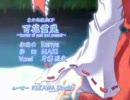 東方碌縵戯 ~ border of past and present - Opening